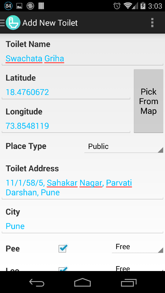 toilet-finder-india-android-application-2