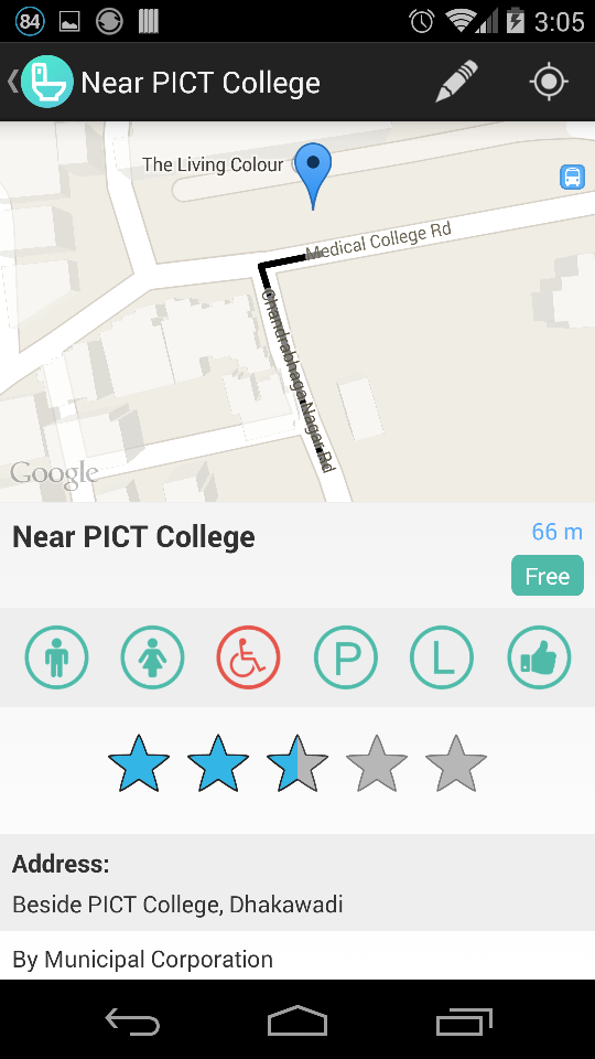 toilet-finder-india-android-application-4