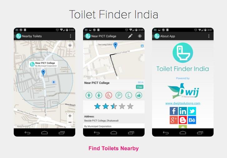 toilet-finder-india-swachh-bharat-abhiyan