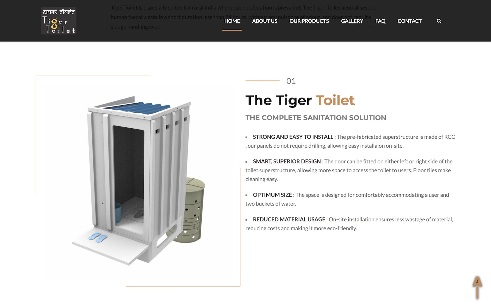 tiger-toilet-wordpress-website-2